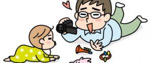 子供をビデオ撮影