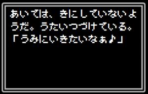 ファミコン風文字