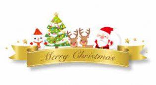 クリスマスのイメージ図