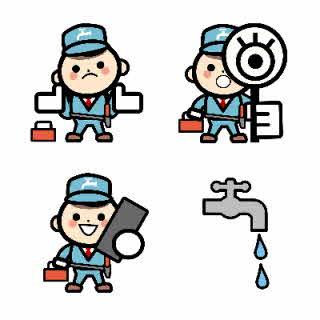 漏水修理のイメージ図