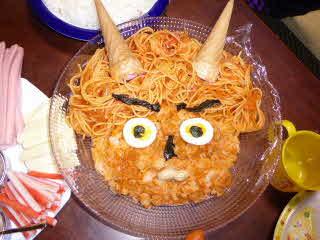 鬼のスパゲティ
